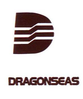 dragonseas